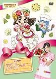 クッキンアイドル アイ!マイ!まいん! DVD-BOX 4 VOL.25-27[DVD]
