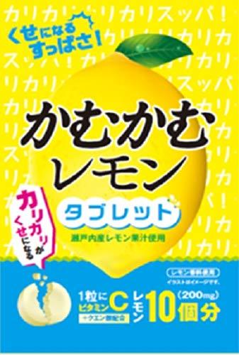 かむかむレモンタブレット 28g ×10個