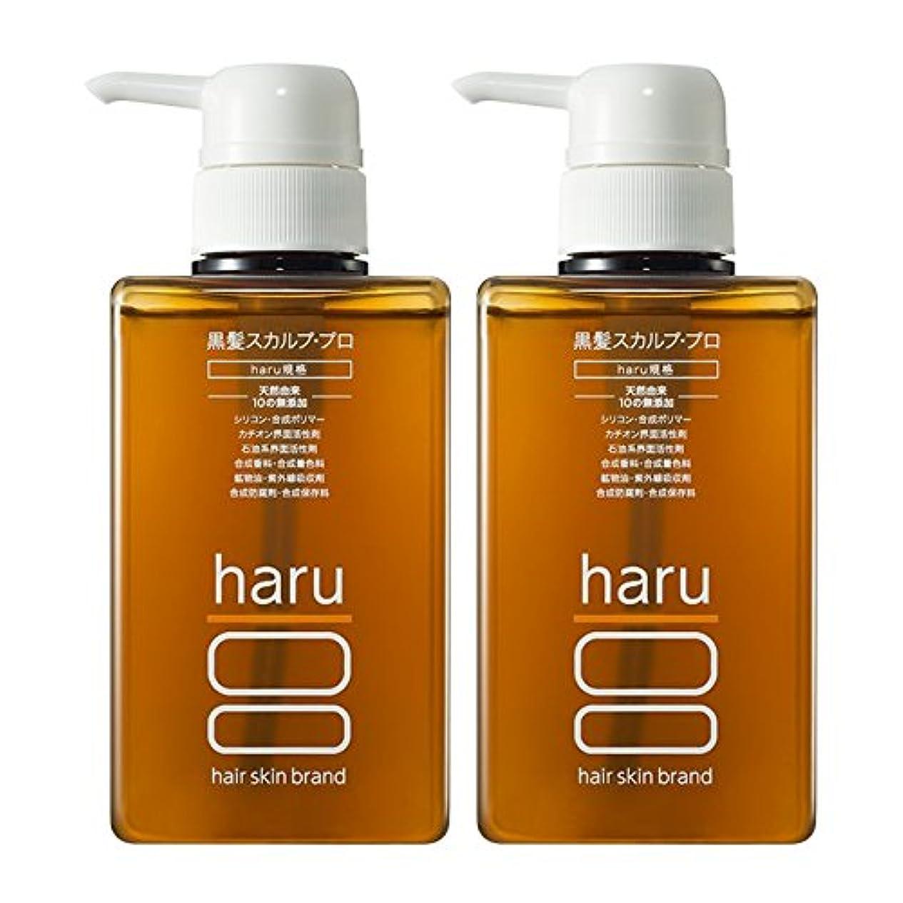 文明キャスト寝室を掃除する《5% OFF》haru 黒髪スカルプ?プロ 400ml 2本セット