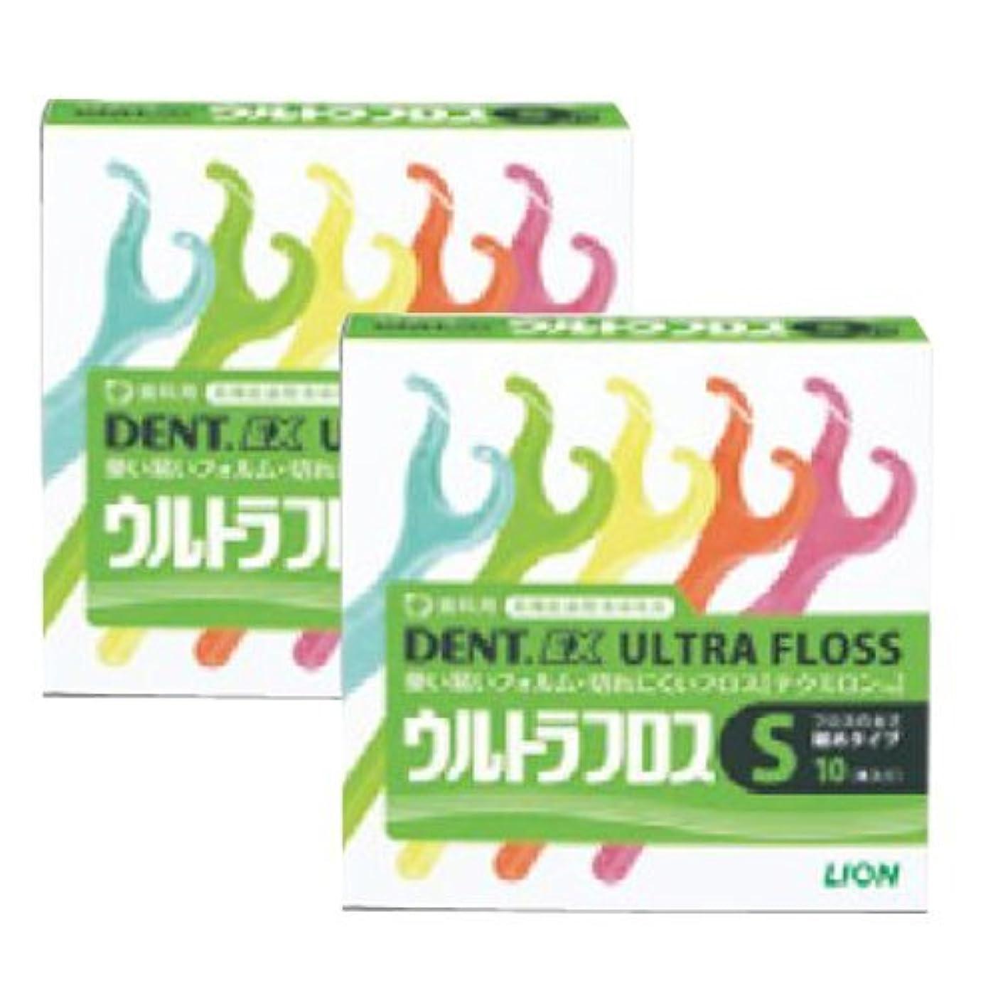 メモ電気の連帯ライオン DENT EX ウルトラフロス 10本入 (S(狭い歯間用)) (2箱)