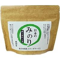 日本のみのり  純国産プレミアム ドッグフード ポークベース(200g)