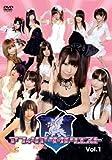 アフィリアサーガクエスト vol.1 [DVD]