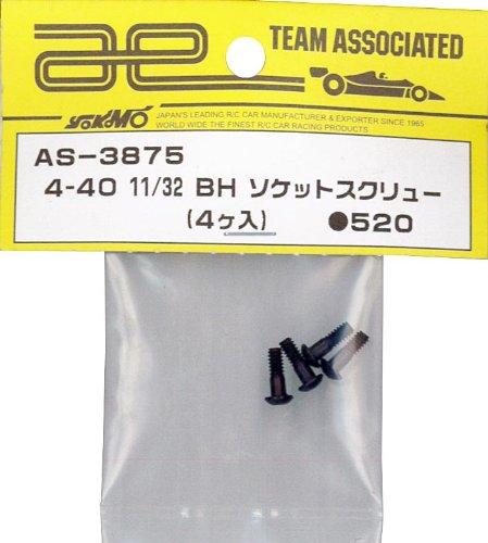 AS−3875 4−40 11/32 BH ソケットスクリュー