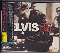 エルヴィス'56~コレクターズ (限定)