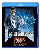バカルー・バンザイの8次元ギャラクシー <HDニューマスター・スペシャルエディション> Blu-ray(特典なし)