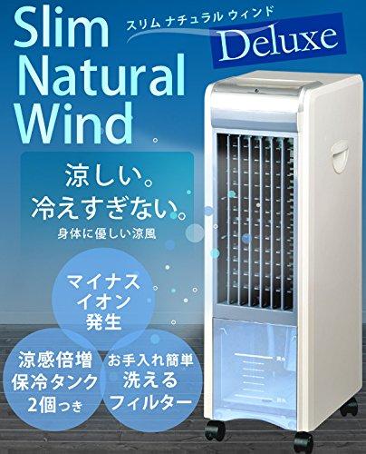 スリムナチュラルウインドDX 冷風扇リモコン付 涼風ファン/ミ...
