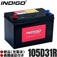 INDIGO バッテリー 105D31R