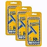 貝印 T型使い捨てカミソリ BB-2 お値うちパック 【まとめ買い】 セット 10本入×3個
