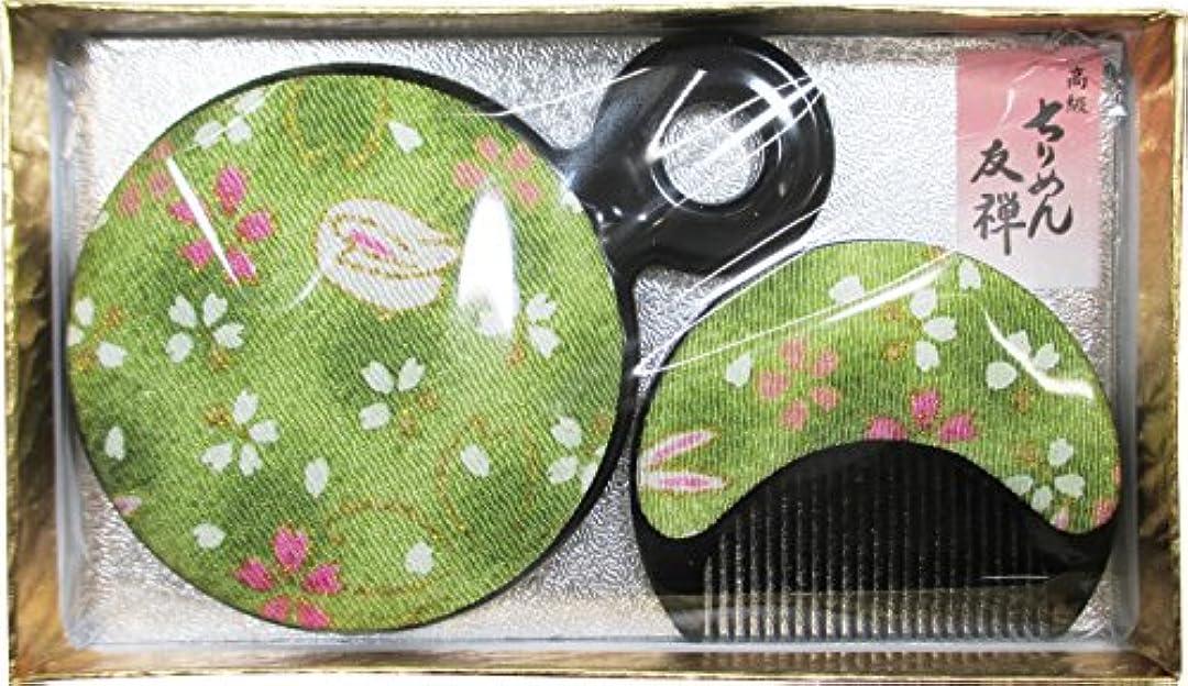 一月測定可能料理をするユーアイ 手鏡&櫛セット ちりめん友禅 うさぎ グリーン