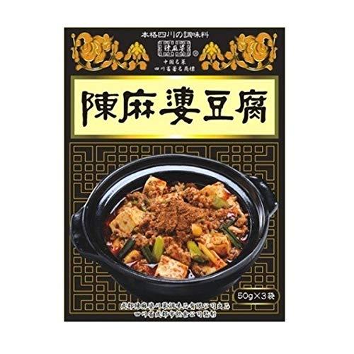ヤマムロ 成都陳麻婆 陳麻婆豆腐調味料 50g 3袋