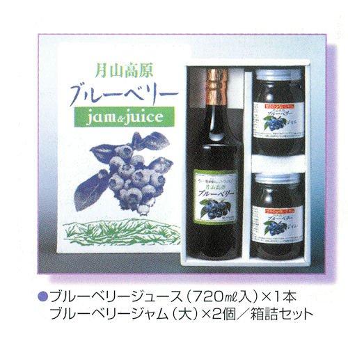 国産無農薬栽培 ブルーベリージュース 720ml1本・ジャム(550g)2個セット