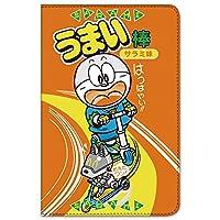 うまい棒 iPad mini 1/2/3 ケース 手帳型 プリント手帳 サラミ味 (ub-006)