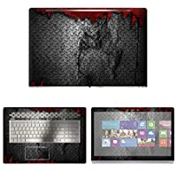 Decalrus - Protective Decal Metal Skin Sticker for HP ENVY 17M AE011DX (17.3 Screen) case cover wrap HPenvy17_ae011dx-112