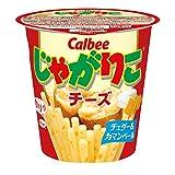 カルビー じゃがりこ チーズ 58g × 12個