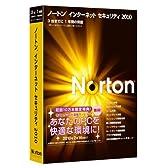 Norton Internet Security 2010 初回限定版