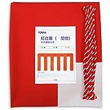 紅白幕 紅白紐付き [ テトロン H180cm×W900cm/5間 安心の日本製 ]