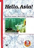 アジア文化で学ぶ大学総合英語
