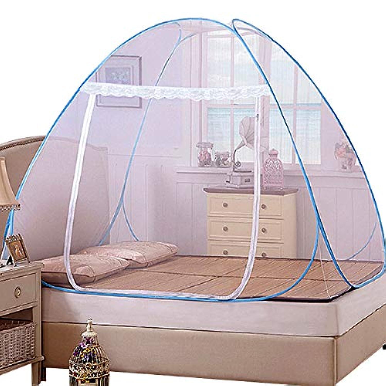 さかなのらく 蚊帳 ワンタッチ蚊帳 折りたたみ ベビーベッド蚊帳 ベビー 大人 兼用 モスキートネット 幅 100 * 110 * 190cm