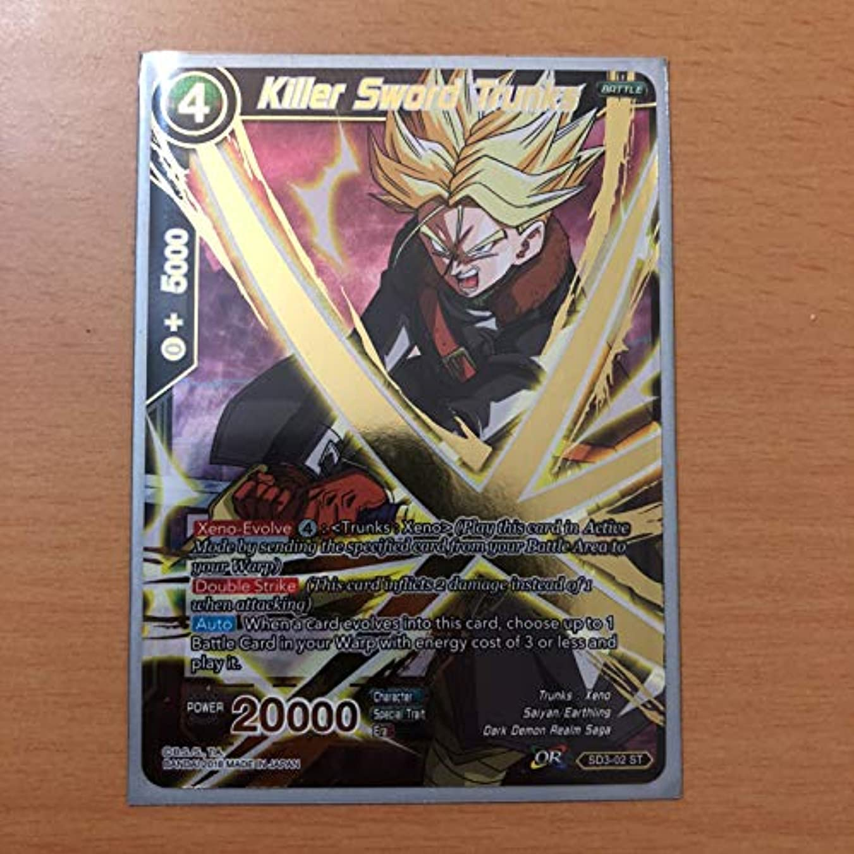 急襲田舎トマトicカードダス ドラゴンボール トランクス 超 スーパー 海外版 dragon ball super card game SD3-002