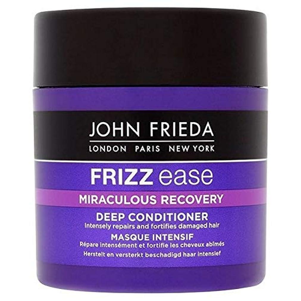 国民違反する犯す[John Frieda ] ジョン?フリーダ縮れ容易奇跡的な回復の深いマスク150ミリリットル - John Frieda Frizz Ease Miraculous Recovery Deep Mask 150ml...