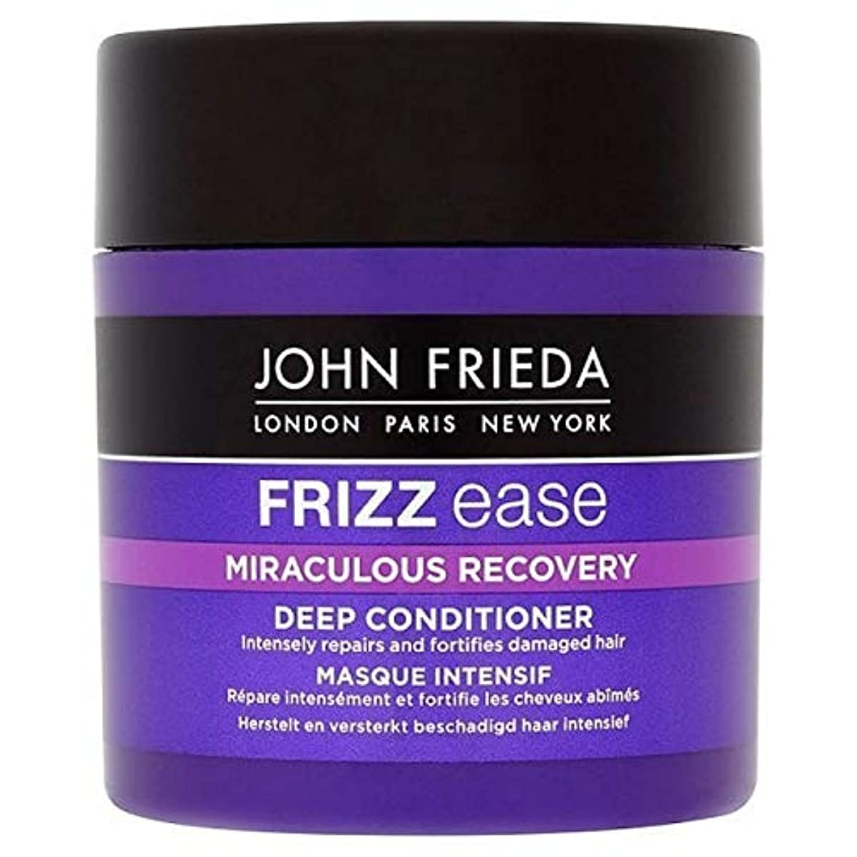密接に止まるストレージ[John Frieda ] ジョン?フリーダ縮れ容易奇跡的な回復の深いマスク150ミリリットル - John Frieda Frizz Ease Miraculous Recovery Deep Mask 150ml...