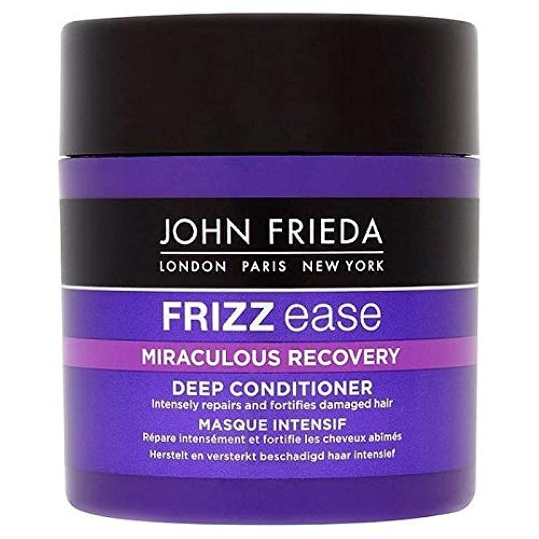 泥だらけ戻すどうやって[John Frieda ] ジョン?フリーダ縮れ容易奇跡的な回復の深いマスク150ミリリットル - John Frieda Frizz Ease Miraculous Recovery Deep Mask 150ml...