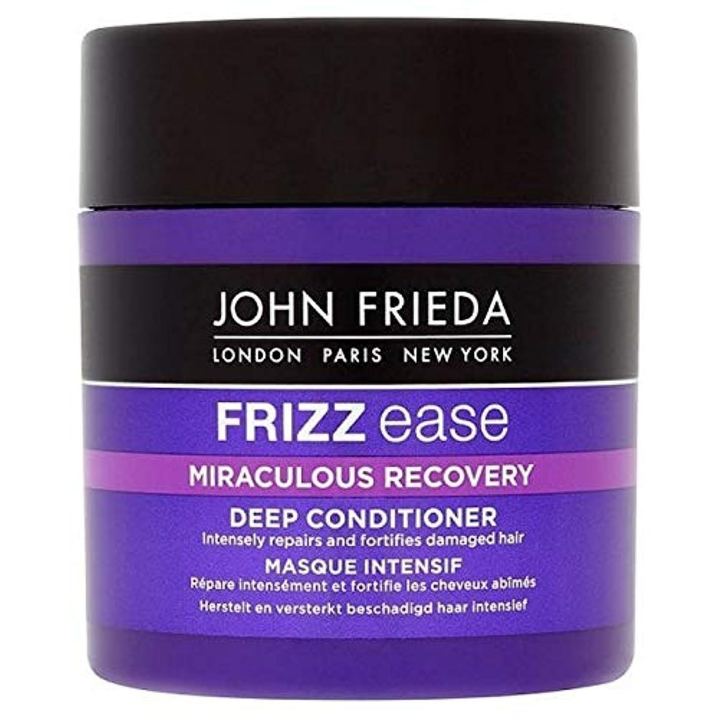 香り絶望介入する[John Frieda ] ジョン?フリーダ縮れ容易奇跡的な回復の深いマスク150ミリリットル - John Frieda Frizz Ease Miraculous Recovery Deep Mask 150ml...