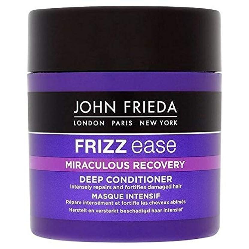 内訳占める混合[John Frieda ] ジョン?フリーダ縮れ容易奇跡的な回復の深いマスク150ミリリットル - John Frieda Frizz Ease Miraculous Recovery Deep Mask 150ml...