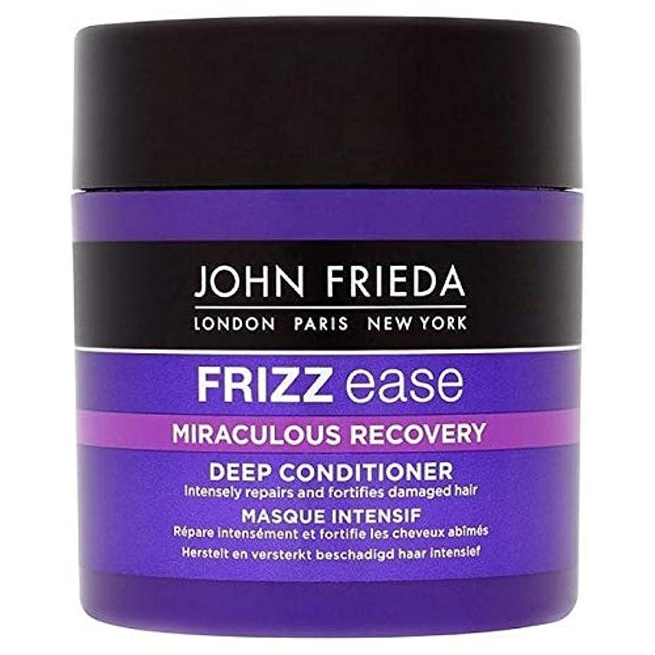 ガロンレンダー不透明な[John Frieda ] ジョン?フリーダ縮れ容易奇跡的な回復の深いマスク150ミリリットル - John Frieda Frizz Ease Miraculous Recovery Deep Mask 150ml...