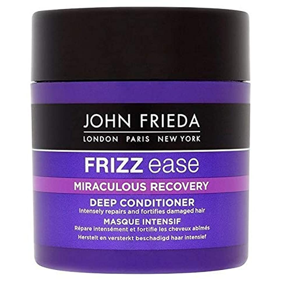白い破壊アイスクリーム[John Frieda ] ジョン?フリーダ縮れ容易奇跡的な回復の深いマスク150ミリリットル - John Frieda Frizz Ease Miraculous Recovery Deep Mask 150ml...