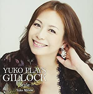 Yuko Plays Gillock~Style~