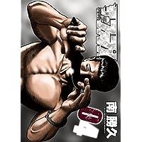 ザ・ファブル(4) (ヤングマガジンコミックス)