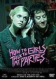 パーティで女の子に話しかけるには[DVD]
