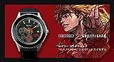 "【Amazon.co.jpエビテン限定】SEIKOコラボウォッチ ""GUILTY GEAR"