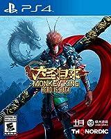Monkey King Hero Is Back(輸入版:北米)- PS4