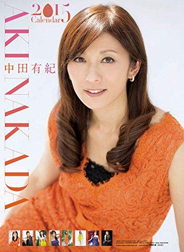 中田有紀 2015カレンダー