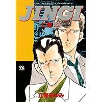 JINGI(仁義) 22 (ヤングチャンピオン・コミックス)