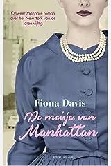 De meisjes van Manhattan Paperback