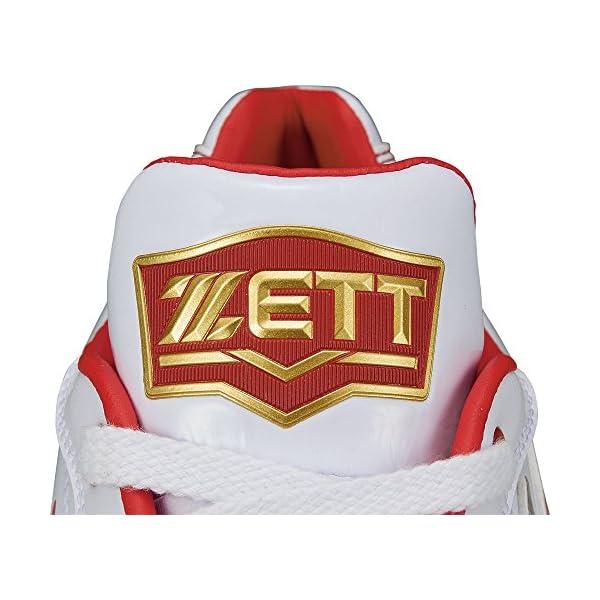 ZETT(ゼット) 野球 スパイク グランドヒ...の紹介画像3