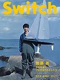 SWITCH vol.27 No.5(スイッチ2009年5月号)特集:加瀬 亮[今が未来につながるのだとしたら]