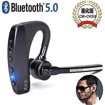 【2019最新進化版 Bluetooth 5.0+CSR】Bluetooth ヘッドセット 5.0 RACE ワイヤレス ブルートゥース ヘッドセット 日本技適マーク取得品 耳掛け CSRチップ CVC8.0ノイズキャンセリング搭載 ダブルマイク内蔵 片耳 携帯電話用 ハンズフリー通話 左右耳兼用 高音質 受話器回転 日本語取扱書 【黒】