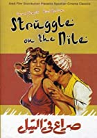 Struggle on the Nile [DVD] [Import]