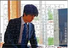 藤井四段 藤井聡太 将棋 解説 棋士 勝又六段 藤森五段に関連した画像-06