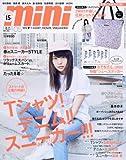 mini(ミニ) 2016年 05 月号 [雑誌] 画像
