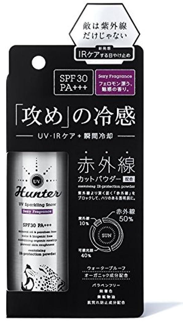 元気優先権検出可能UVスパークリングスノー S 70g (全身日焼け止めスプレー) セクシーフレグランスの香り SPF30 PA+++