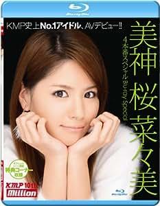 美神 4本番スペシャル 桜菜々美 Blu-ray Special / million(ミリオン)