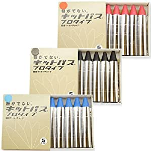 日本理化学 キットパス プロタイプ 5本入 黒 赤 青 各1点 3箱セット