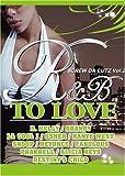 [SCREW DA CUTZ Vol.2] R&B TO LOVE [DVD]