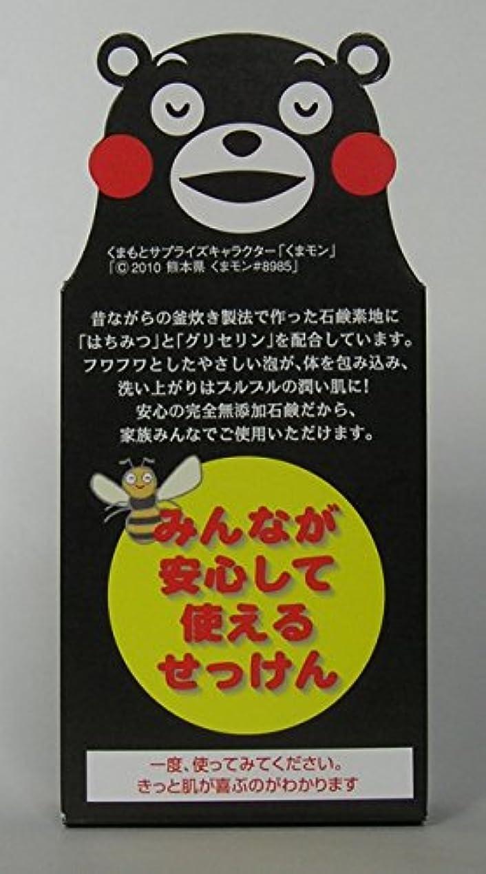 リングバナナ容器くまモンのみんなが安心して使えるせっけん 80g