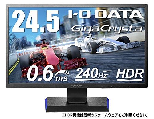 I-O DATA ゲーミングモニター 24.5型FPS向き/240Hz/0.6ms/TNパネル/HDR/HDMI×2/DP×1/リモコン付/高さ調整/回転/VESA/3年保証EX-LDGC251UTB